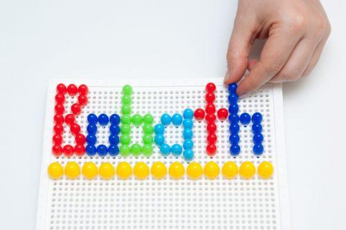 Kinder Bobath-Therapie in Berlin-Wilhelmsruh